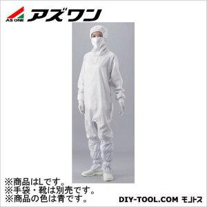アズワン APCRウェア 青 L (2-4939-02)