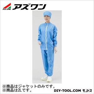 アズワン APCRジャケット 青 2L (2-5188-04)