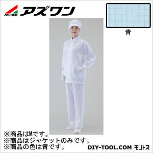 アズワン アズピュアCRジャケット 青 M (1-2283-01)