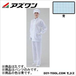 アズワン アズピュアCRパンツ 青 2L (1-2267-03)