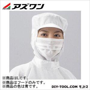 アズワン APCRフード 青 L (2-4947-04)