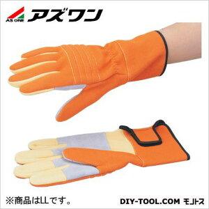 アズワン ケブラー手袋 LL 1-5901-03 1双