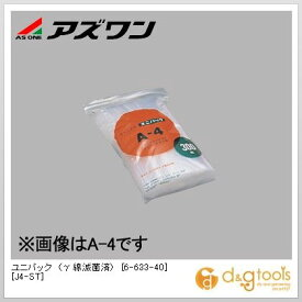 アズワン ユニパック(γ線滅菌済) [J4-ST] (6-633-40) 1袋(100枚)