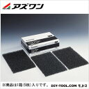 アズワン スコッチブライト工業用ハイパッド 150×230mm (2-7694-02) 1箱(5枚入)