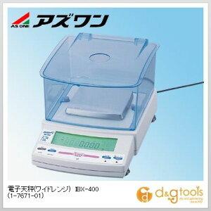 アズワン 電子天秤(ワイドレンジ) IBX-400 (1-7671-01)