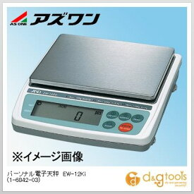 アズワン パーソナル電子天秤 EW-12Ki (1-6842-03)