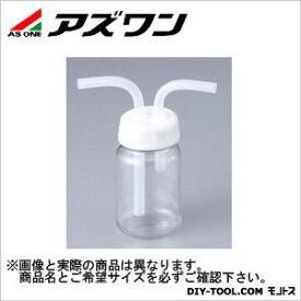 アズワン ガス洗浄瓶 広口タイプ (PC) 250ml 6-129-01 1 個