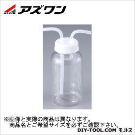 アズワン ガス洗浄瓶 広口タイプ (PC) 1000ml 6-129-03 1 個