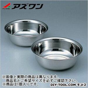 アズワン 洗面器 深型 ステンレス製 4.5L 5-197-01 1 個