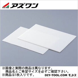 アズワン 発泡シリコンシート 1-9873-01