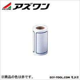 アズワン ボーダーラベル 赤 50×70mm 6-701-03 1ロール(100枚入)