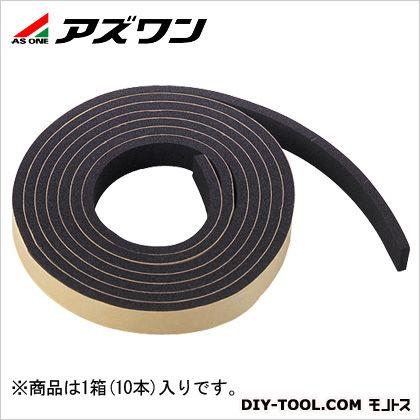 アズワン 防水すきまテープ 15mm×4.5mm×2m 1-4897-01 1箱(10本入)