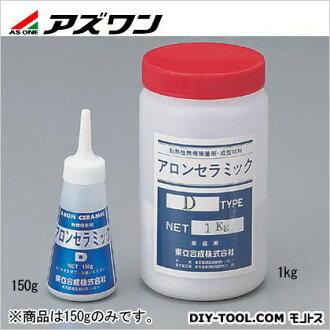 1个AS ONE阿伦陶瓷器D(粘合剂)150g(6-5017-01)