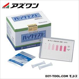 アズワン パックテスト徳用セット 1-9595-01