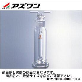 アズワン ガス洗浄瓶 125ml 1-9544-01