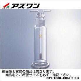 アズワン ガス洗浄瓶 125ml 1-9543-01