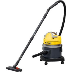アマノ 業務用乾湿両用掃除機(乾式・湿式兼用) JW-15