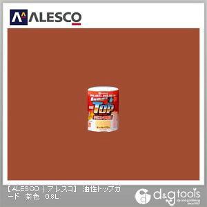 カンペハピオ 油性トップガード(シリコン樹脂塗料) 0.8L 茶色