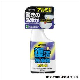 カンペハピオ 復活洗浄剤 アルミ用 300ml (414002300) kanpe 洗浄剤 洗浄剤