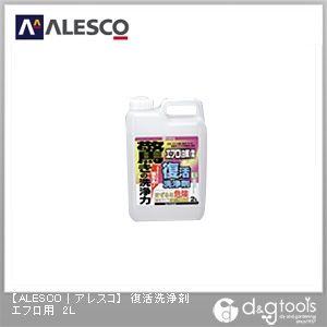 カンペハピオ 復活洗浄剤 エフロ用 2L kanpe 洗浄剤 洗浄剤
