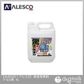 カンペハピオ 復活洗浄剤 アルミ用 4L kanpe 洗浄剤 洗浄剤