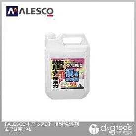 カンペハピオ 復活洗浄剤 エフロ用 4L kanpe 洗浄剤 洗浄剤