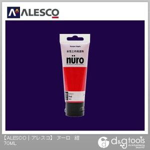 カンペハピオ ヌーロ(nuro)水性工作用塗料 70ml 紺 1個