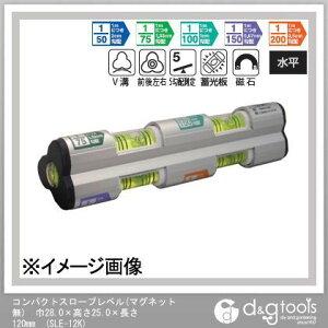 アックスブレーン コンパクトスロープレベル(マグネット無) 巾28.0×高さ25.0×長さ120mm (SLE-12K) 水平器 水平 水平機