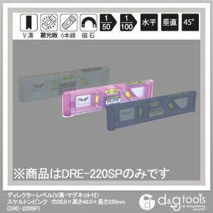 アックスブレーン ディレクターレベル(V溝・マグネット付) スケルトンピンク 巾20.0×高さ46.0×長さ220mm (DRE-220SP) 水平器 水平 水平機