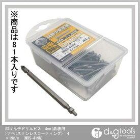 アックスブレーン AXマルチドリルビス 4mm(鉄板用)ナベ(ステンレスコーティング) 4×19mm (MBS-419N) 81本
