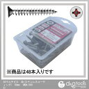 アックスブレーン AXマルチビス 皿(ステンレスコーティング) 60mm (MBA-560S) 48本