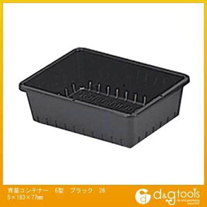 アップルウェアー 育苗コンテナー 6型 土容量2.2L ブラック 265×183×77mm
