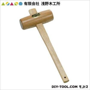 浅野木工所 サンモク木槌(本樫) 42mm (16085)
