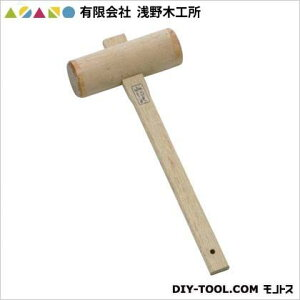 浅野木工所 芯ナシ木槌 54mm (16130)