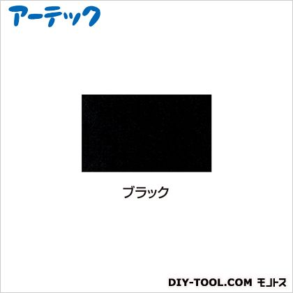 アーテック シルクスクリーン不透明インキ 300ccブラック (20976)