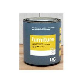 DCペイント Furniture 木製品や木製家具に塗るペンキ 【0046】Valentino 0.9L (DC-FQ-0046)