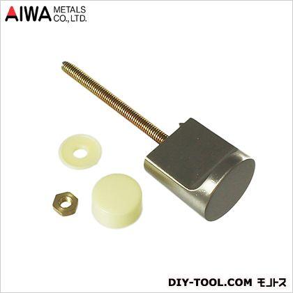 アイワ金属/AIWA 円筒ツマミ WB 22mm (AP-222W)