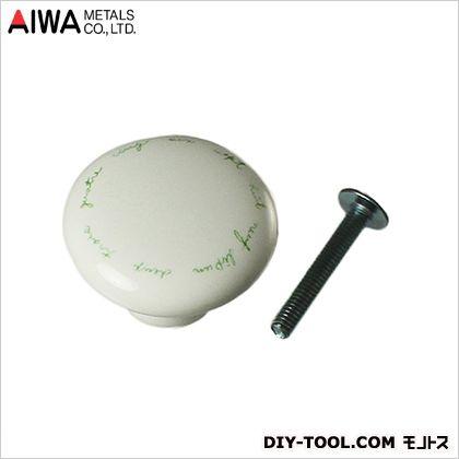アイワ金属/AIWA 陶器ツマミ テキスト 32mm AP-552G