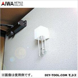 アイワ金属/AIWA キューブチャイム ドアベル ホワイト W50×D54×H132ミリ AP-010W