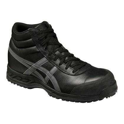 アシックス 安全靴 ウィンジョブ 71S 27cm (FFR71S.9075 27.0)