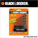 ブラック&デッカー 6角軸タイプドリルビット10本セット 15060