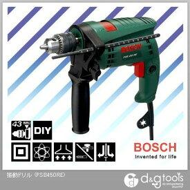ボッシュ 振動ドリル PSB450RE