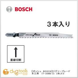 ボッシュ ジグソーブレード木工用3本入り T-308B/3