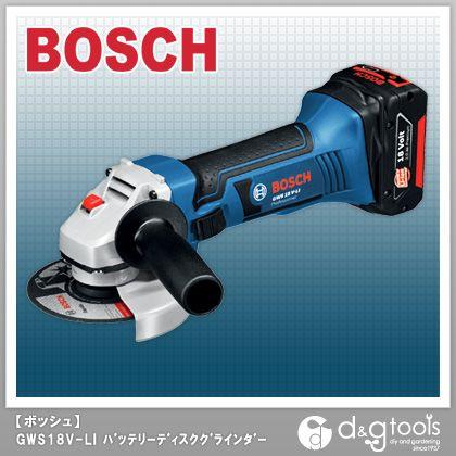 ボッシュ バッテリーディスクグラインダー (GWS18V-LI) ボッシュ 充電式ディスクグラインダ BOSCH