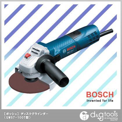 ボッシュ ディスクグラインダー (GWS7-100T) ボッシュ 電気ディスクグラインダー(100mm) BOSCH