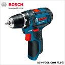ボッシュ バッテリードライバードリル 10.8V 本体のみ (GSR10.8-2-LIH)