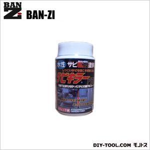 BAN-ZI サビキラーPRO水性錆転換塗料速乾型 200g