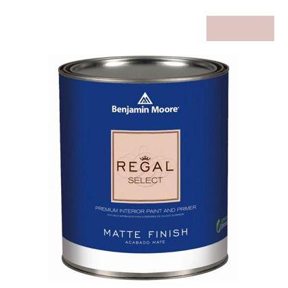 ベンジャミンムーアペイント リーガルセレクトマット 艶消し エコ水性塗料 ten gallon hat 4L (G221-1210) Benjaminmoore 塗料 水性塗料