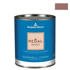 ベンジャミンムーアペイント リーガルセレクトエッグシェル 2?3分艶有り エコ水性塗料 somerville red (Q319-HC-62) Benjaminmoore 塗料 水性塗料
