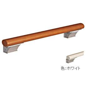 ベスト オーバル移動手摺 600mm ホワイト 655RC-600-WH